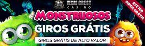 VegasCrest_monstruososgiros